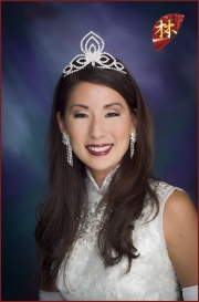 Kymberli Lum - 2003 Miss Chinatown Hawaii 1st Princess