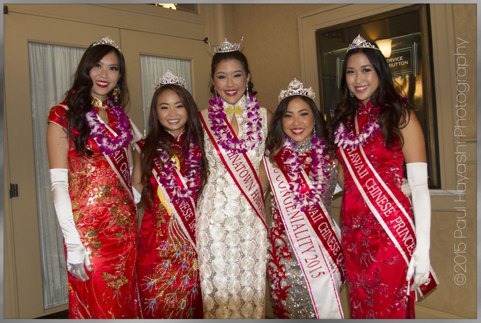 2015 MCH Court Final Reception Line - 2016 Miss Chinatown Hawaii/Miss Hawaii Chinese Scholarship Pageant - ©2015 Paul Hayashi Photography - All Rights Reserved