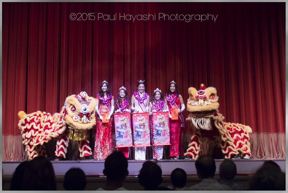 Opening Number - 2016 Miss Chinatown Hawaii/Miss Hawaii Chinese Scholarship Pageant - ©2015 Paul Hayashi Photography - All Rights Reserved