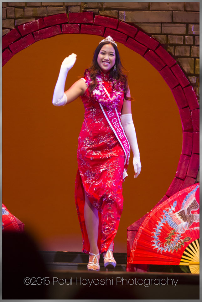 Karen Chen - 2015 Court Farewell - 2016 Miss Chinatown Hawaii/Miss Hawaii Chinese Scholarship Pageant - ©2015 Paul Hayashi Photography - All Rights Reserved