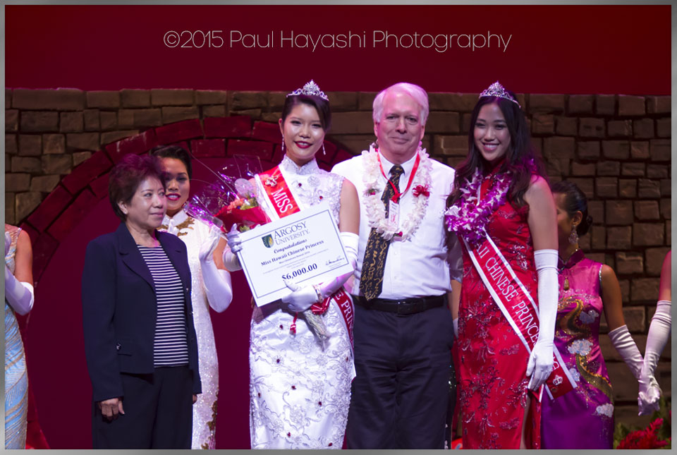 Vivian Lu - MCH Princess - Awards & Titles - 2016 Miss Chinatown Hawaii/Miss Hawaii Chinese Scholarship Pageant - ©2015 Paul Hayashi Photography - All Rights Reserved