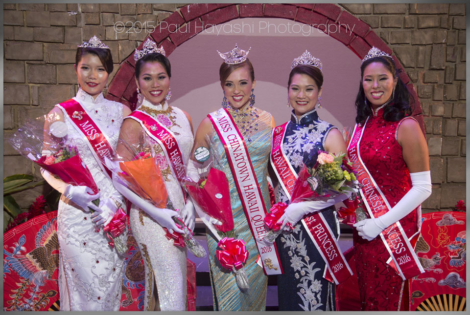 2016 Miss Chinatown Hawaii/Miss Hawaii Court  - ©2015 Paul Hayashi Photography - All Rights Reserved