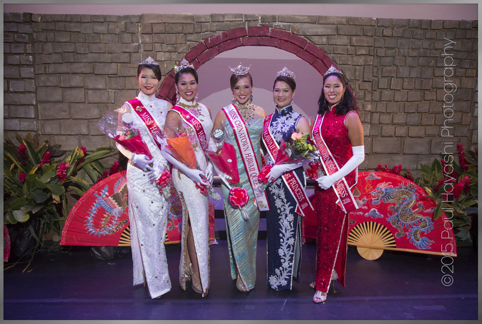 2016 Miss Chinatown Hawaii/Miss Hawaii Chinese Court - ©2015 Paul Hayashi Photography - All Rights Reserved