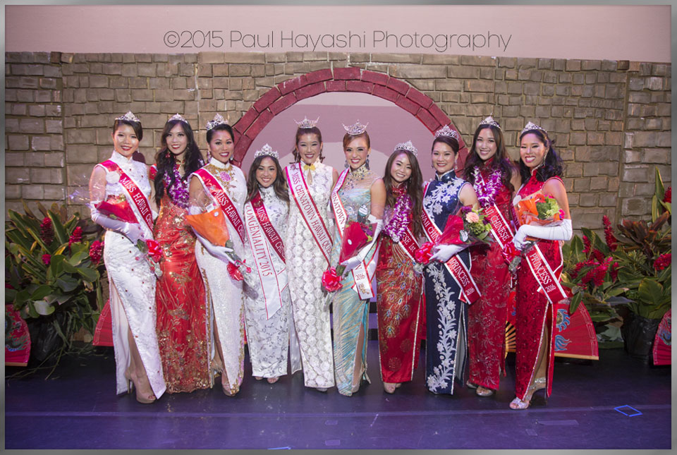 2015 & 2016 Miss Chinatown Hawaii/Miss Hawaii Chinese Courts - ©2015 Paul Hayashi Photography - All Rights Reserved