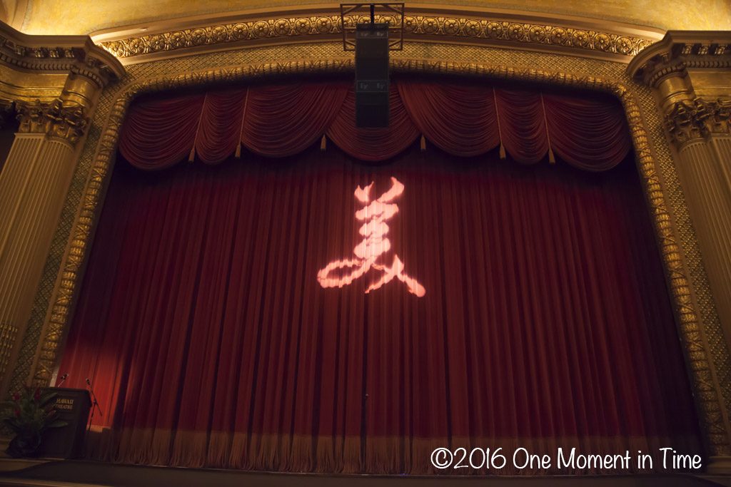 Miss Chinatown Hawaii/Miss Hawaii Chinese Scholarship Pageant - ©2017 One Moment in Time Photography