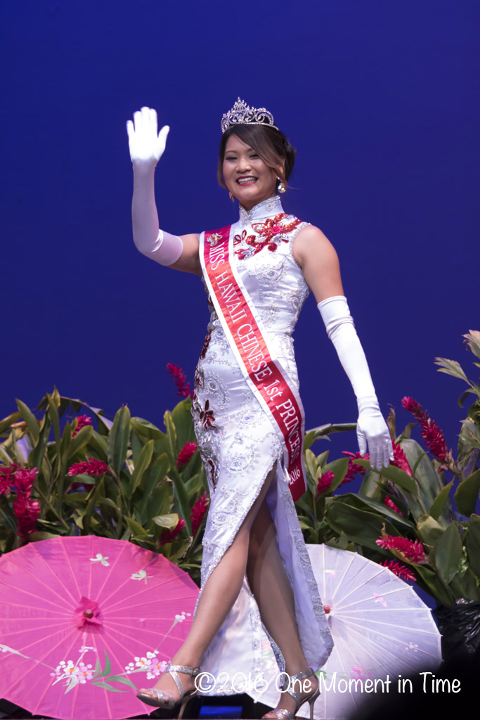 2016 Miss Hawaii Chinese 1st Princess Devin Anne Choy - Miss Chinatown Hawaii/Miss Hawaii Chinese Scholarship Pageant - ©2017 One Moment in Time Photography