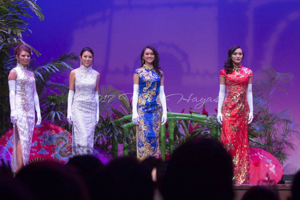 2018 Miss Chinatown/Miss Hawaii Chinese Pageant Cheongsam Phase - ©2017 Paul Hayashi Photography - All Rights Reserved
