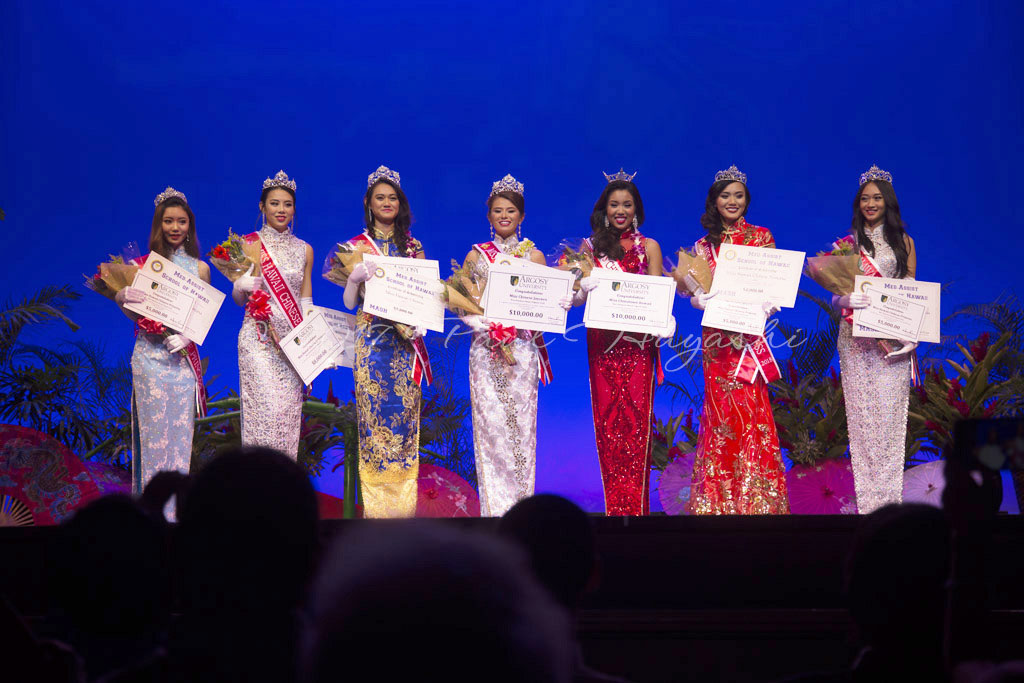 2018 Miss Chinatown/Miss Hawaii Chinese Pageant Awards - ©2017 Paul Hayashi Photography - All Rights Reserved