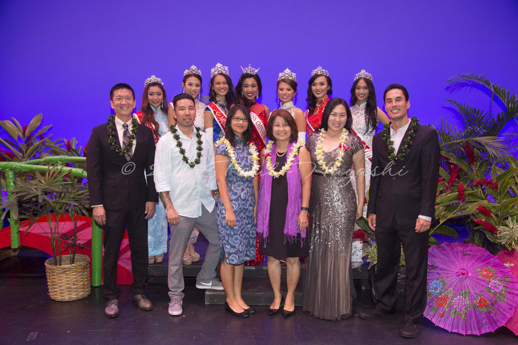 2018 Court with Judges
