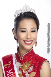 Courtenay Oishi - 2019 1st Princess