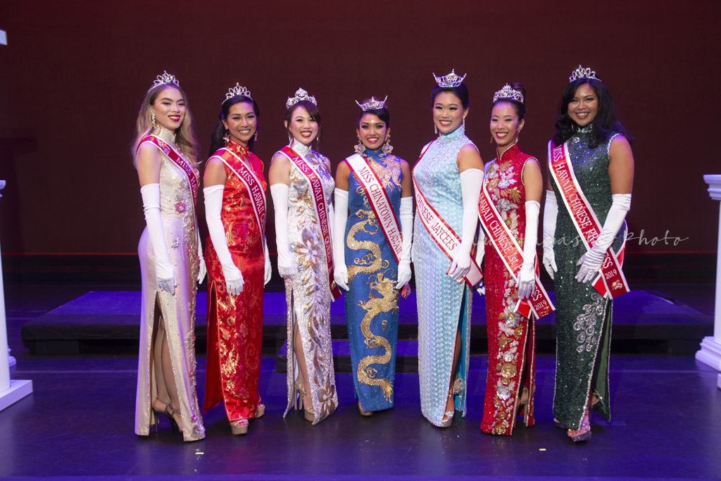 MCH 2019 Queen & Court