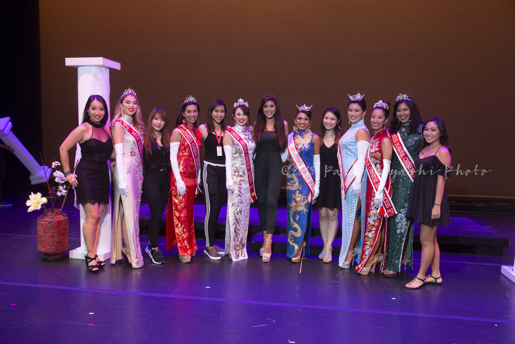 2019 MCH Court w/Pageant Committee