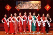 Miss Chinatown USA 2020 Contestants ©2020 Frank Jang