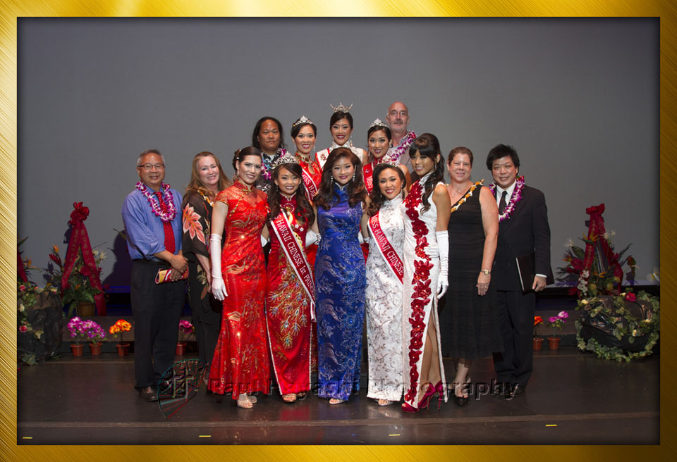 2015 Contestants with Distinguished Judges