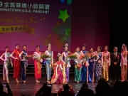 MCUSA Pageant - Photographs Courtesy of David Yu