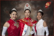 2001 Miss Chinatown Hawaii Court