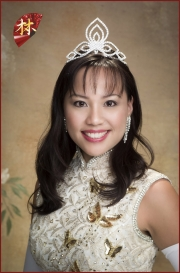 Sherri Seto - 2004 Miss Chinatown Hawaii Princess