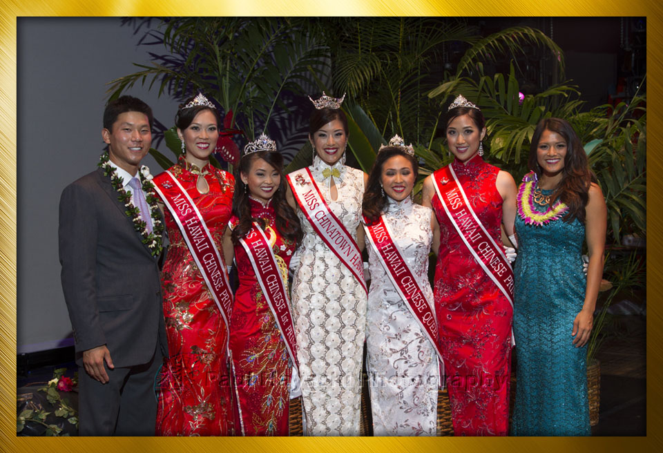 2015 Court with Emcees Kenny Choi & Crystal Lee