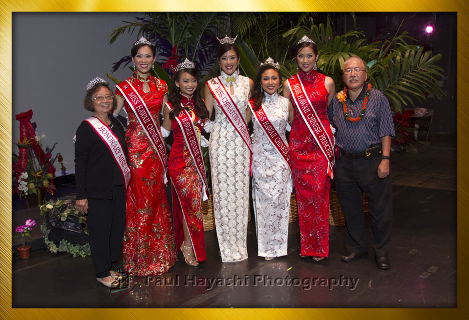 2015 Court with Honorary Mr & Miss Chinatown