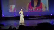 MCUSA Pageant 2019