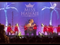 2014 Miss Hawaii Pageant - Opening Number