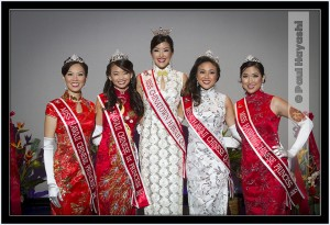 2015 Miss Chinatown Hawaii/Miss Hawaii Chinese Court