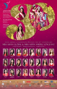 Miss Asian America Pageant Poster- Photos by David & & Moses Sison.  Poster Design by   Thomas Li
