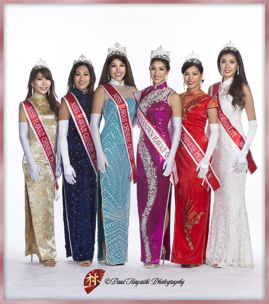Princess Melody Kaohu , 1st Princess Nikky Ansai, Miss Hawaii Chinese Stephanie Wang, Miss Chinatown Hawaii Chelsie Mow, Princess Yanna Xian, Miss Congeniality Crystal Yang